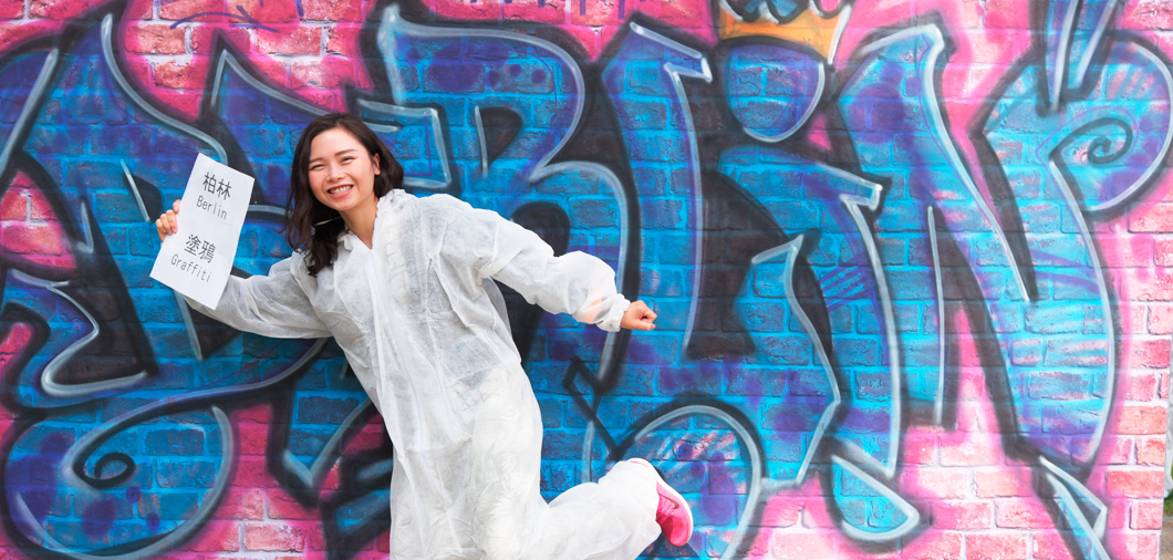 Graffitti-Showeinlage Event an der der mobilen Flexiwand